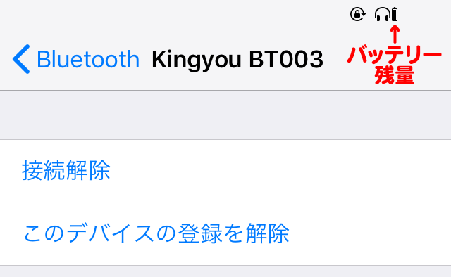 BT003_009