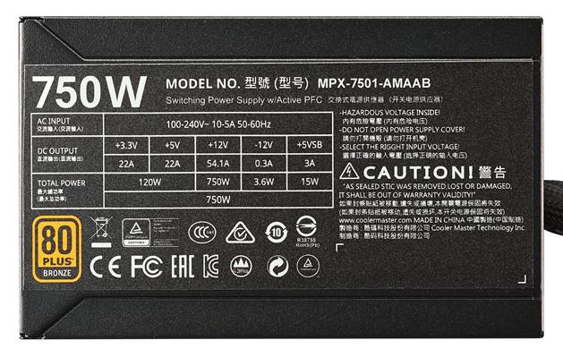 各電圧の出力_MPX-7501-AMAAB-JP