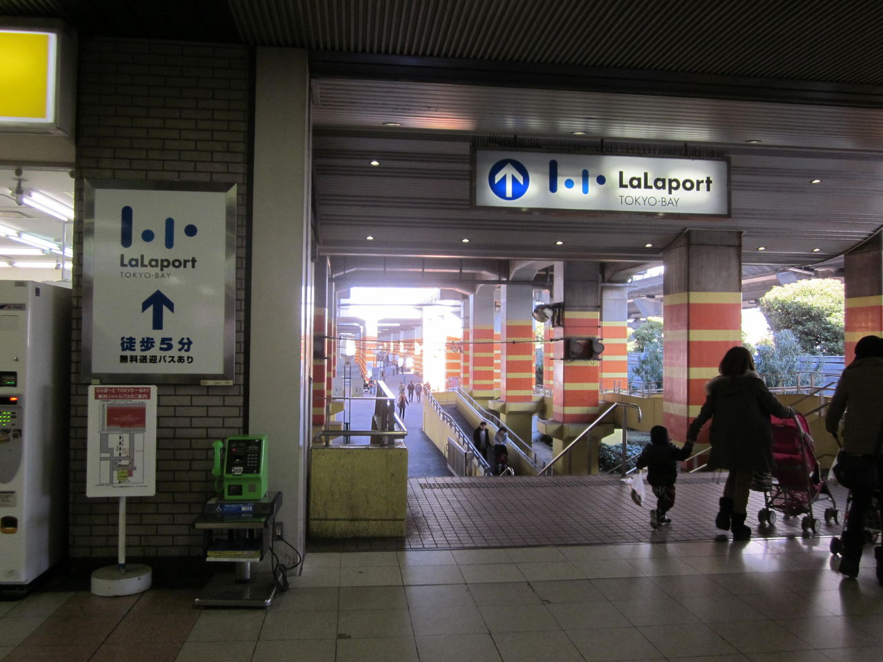 船橋 ららぽーと 最寄り 駅