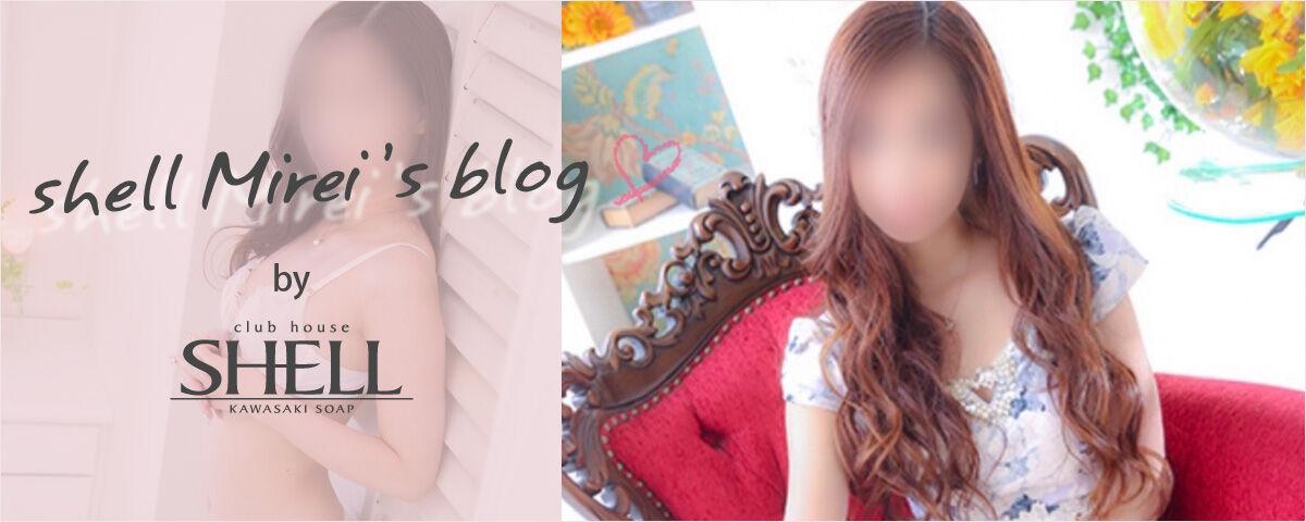 みれいちゃんのブログ