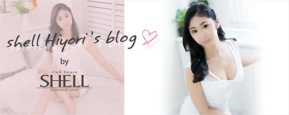 ひよりちゃんのブログ