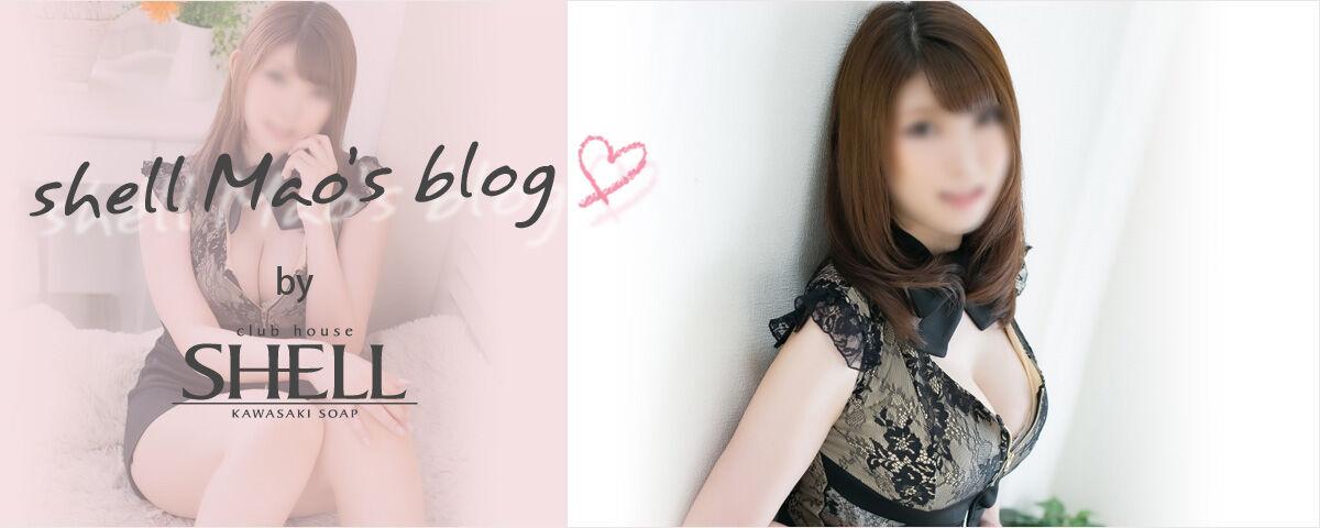 まおちゃんのブログ