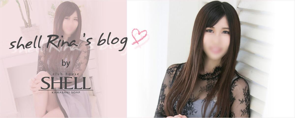 りなちゃんのブログ