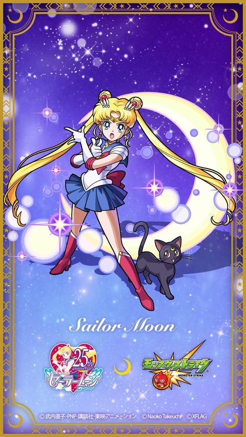wp-moon