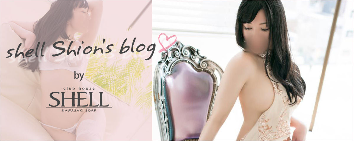 詩音ちゃんのブログ