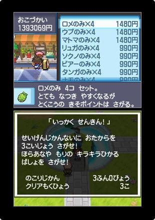 img_story01_05