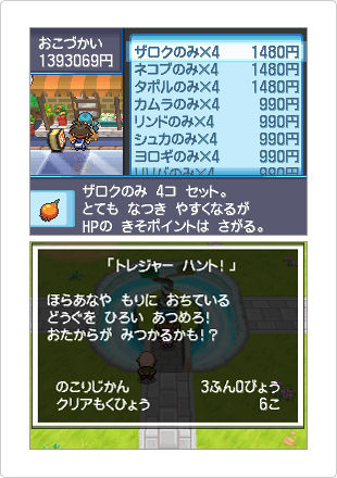 img_story01_06