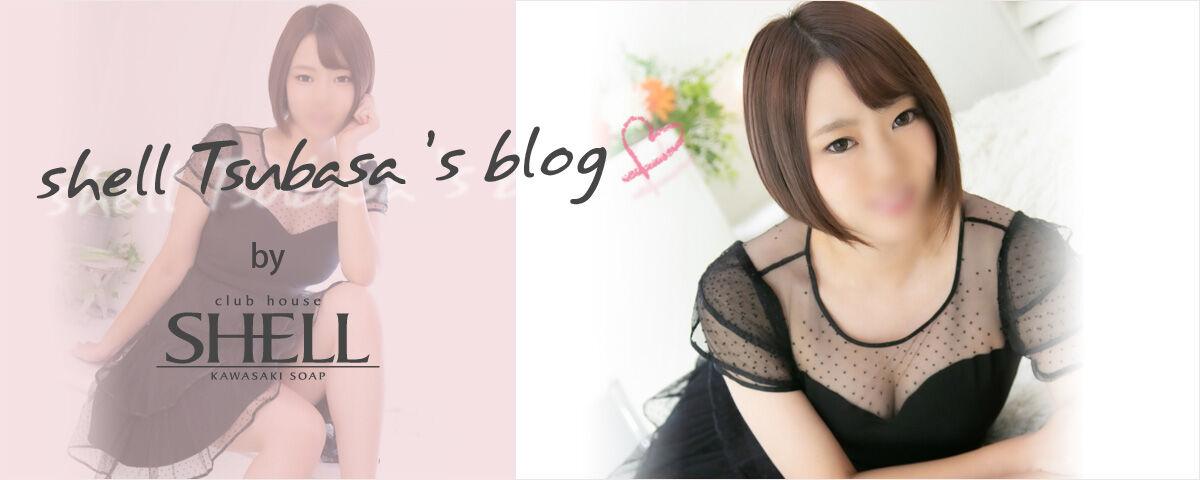 つばさちゃんのブログ