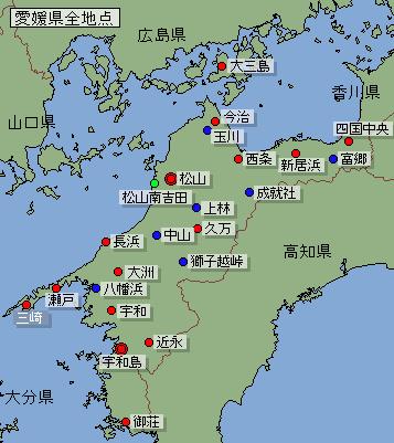 愛媛県の観測地点