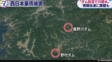 愛媛のダムの位置
