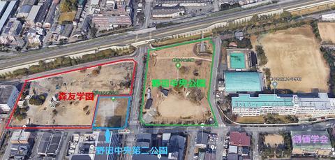 野田中央第二公園の全体図