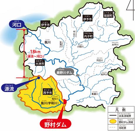 野村ダムの流域