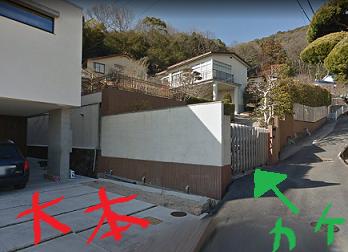 加計孝太郎の自宅の隣が大本組2