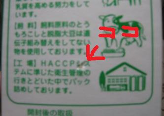f2b9c7e2.jpg