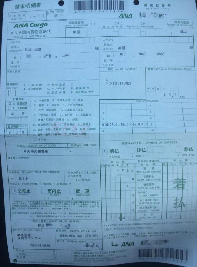 4B507ABA-8BD9-48B4-BE1E-F5FF64ED2AF0