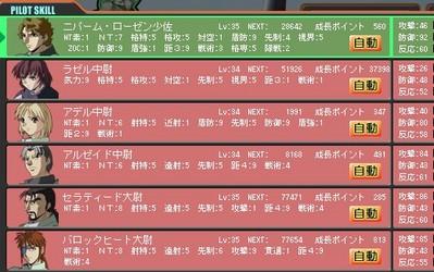 ステ20080709