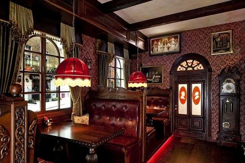 Krasnodar Pub Sherlock Holmes