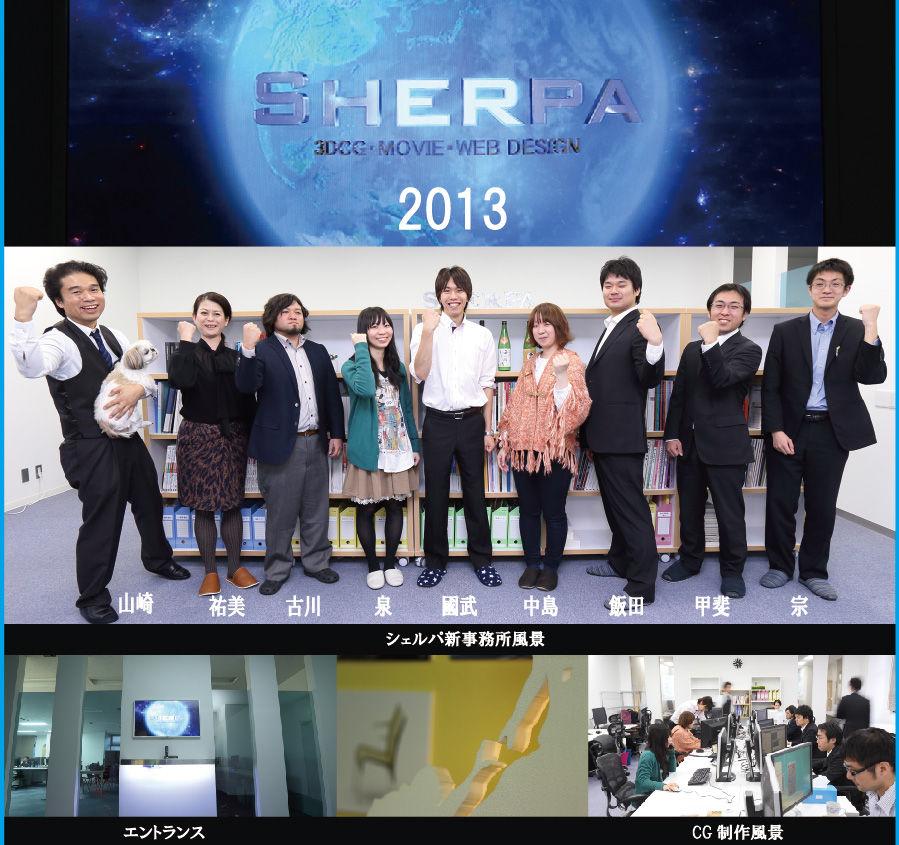 年賀状2012最終1
