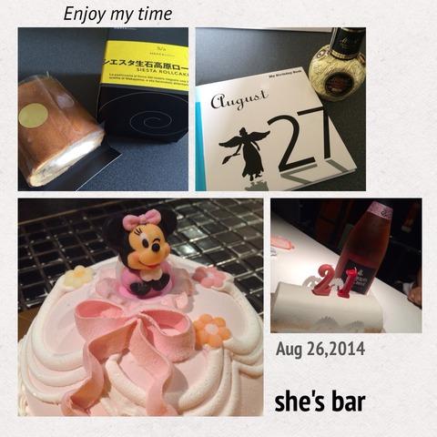 2014-08-28-11-59-36