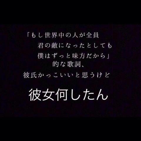 2015-01-28-22-47-54