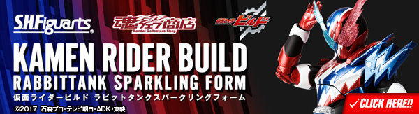 bnr_shf_build_sparkling_600x163