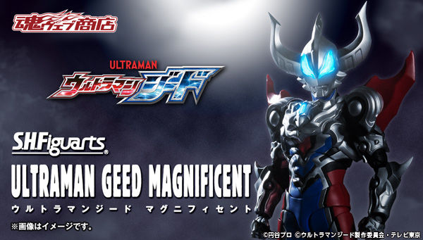 bnr_shf_ultramangeed_magnificent_600x341