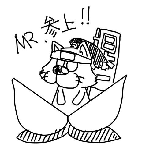 桃太郎MR