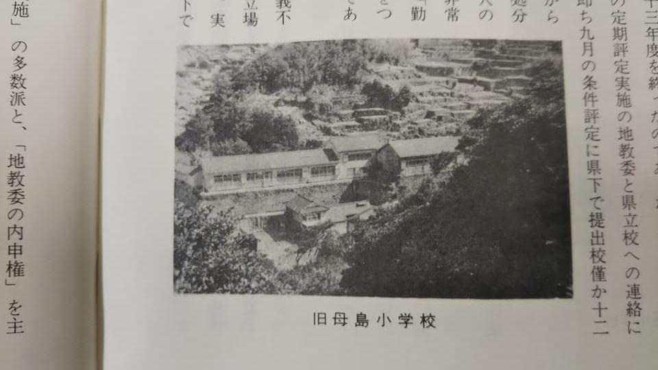 イメージ 37