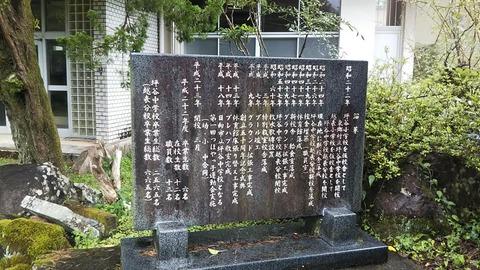 2-2-6  プール完成は平成7年 昭和22年、坪谷小学校