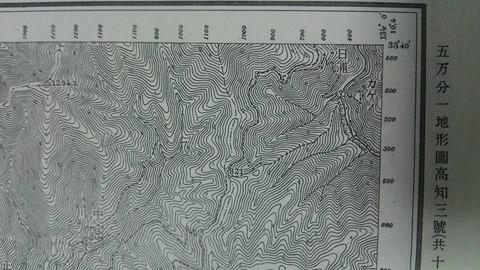 2-4  地理院地図