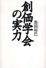 jituryoku