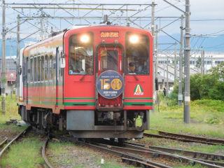DSCN8753