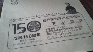 DCIM2008