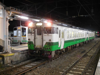 DSCN5640