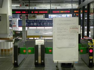 DSCN9067
