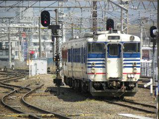 DSCN7980