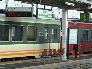 DSCN7868