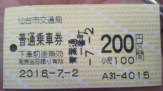 DCIM1909