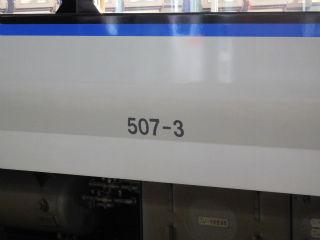 DSCN5034