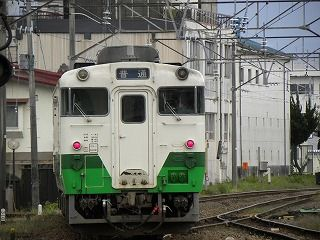 DSCN2641