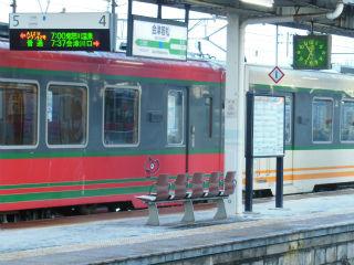 DSCN9676