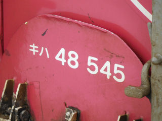 DSCN9131