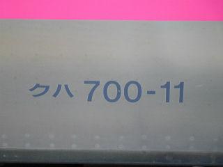 DSCN3201