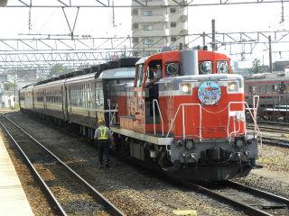 DSCN0338