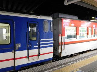 DSCN4359
