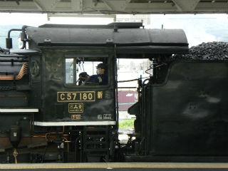 DSCN8437