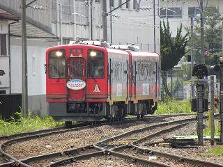 DSCN1356