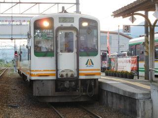 DSCN2580
