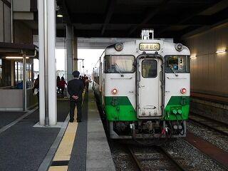 DSCN9214