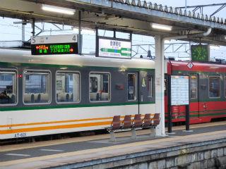 DSCN5923